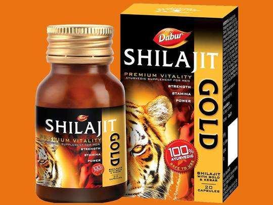 Shilajit के सेवन शरीर के साथ दिमाग भी होगा मजबूत, मिल रही 52% की छूट