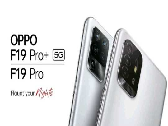 Oppo F19 Series Smartphones Launch Soon 1