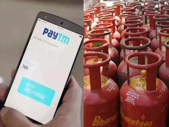 lpg gas cylinder booking