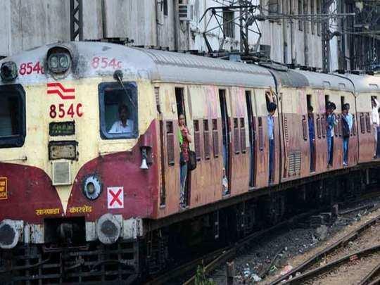 up to 300 percent fare hike: railways said a slight increase, people enjoyed it