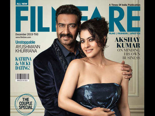ajay doesnt like kajols habit at all and other husbands are also suffering due to this habit in marathi
