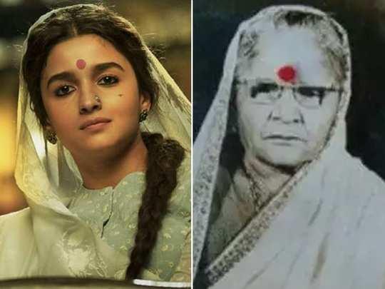 who is gangubai kothewali