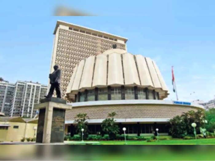 राज्याचे अर्थसंकल्पीय अधिवेशन १ मार्च पासून