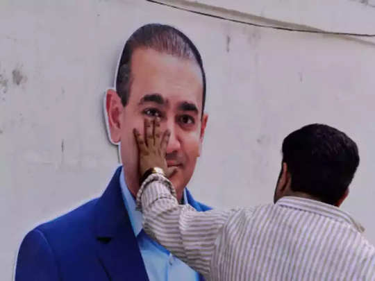how nirav modi did pnb scam, now uk court rules nirav modi to be extradited to india