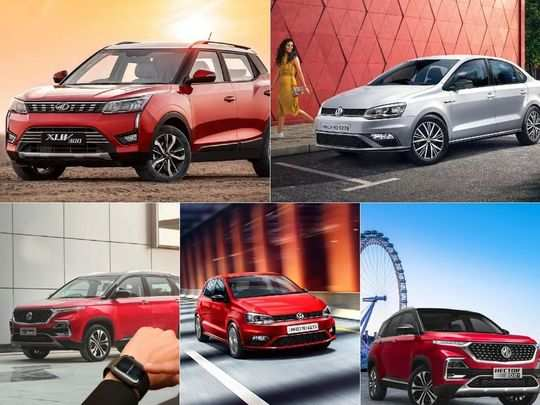 latest cars in feb