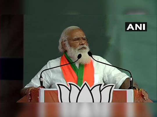 PM Modi in coimbatore