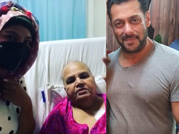 Rakhi Sawant mother thanks Salman khan