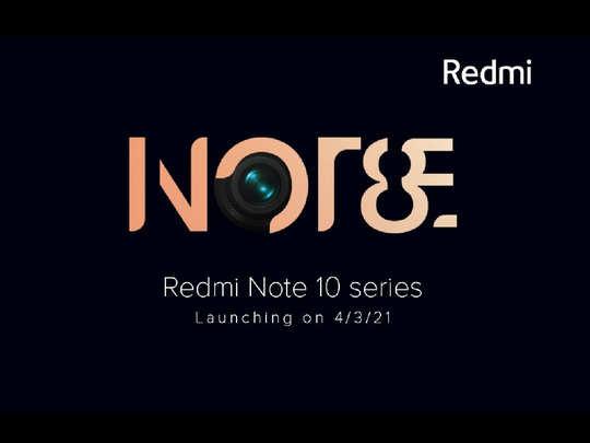 Redmi Note 10 (2)