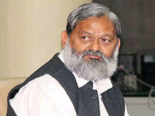 हरियाणा के गृहमंत्री अनिल विज