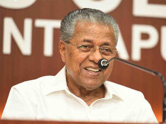मुख्यमंत्री पिनरई विजयन