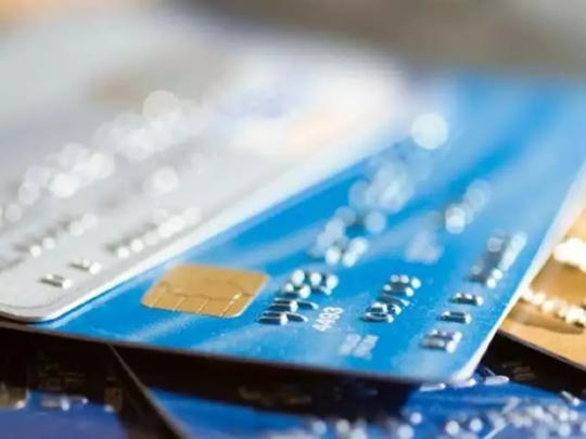 know different types of credit cards
