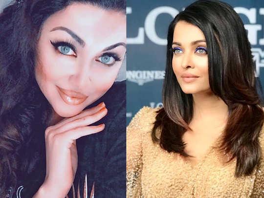 Aishwarya rai bachchan lookalike Aamna Imran
