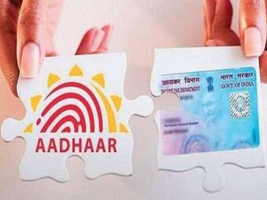 aadhaar pan