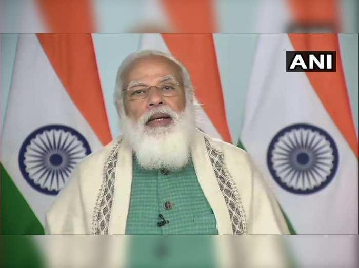 प्रधानमंत्री नरेंद्र मोदी (फाइल फोटो)