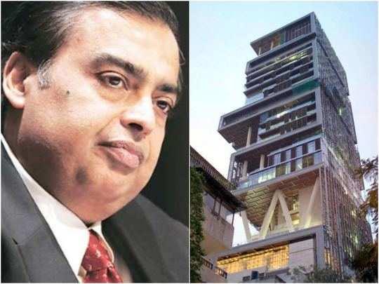 mukesh ambani security details and his mumbai house antilia safety features