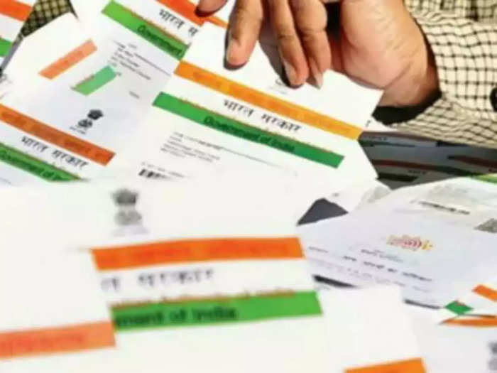 using bank passbook for address update in aadhaar card, do not forget 2 things