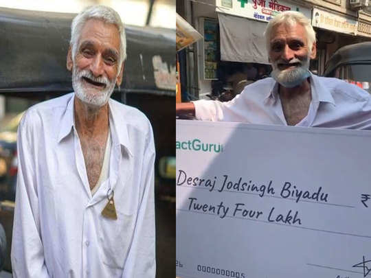 desraj auto driver of mumbai who sold his house to teach his grand daughter gets 24 lakhs by crowd funding