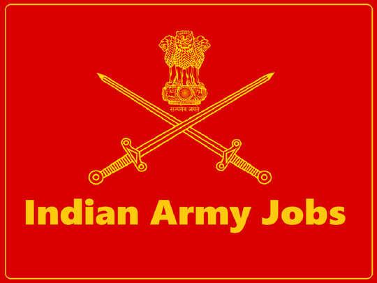 भारतीय सैन्य दलात तांत्रिक विभागात भरती; आजच करा अर्ज