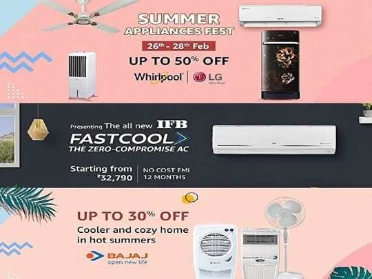 Discount offers on Amazon Summer Appliance Fest Sale 1