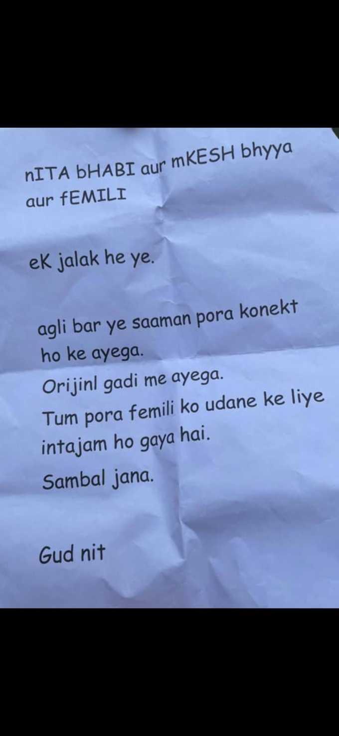 threat letter to ambani