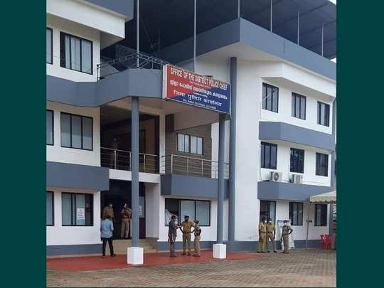 SP Office Pathanamthitta
