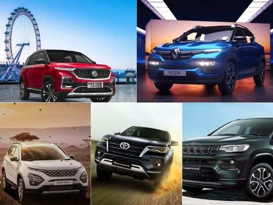 2021 mg hector facelift to toyota fortuner facelift to 2021 jeep compass to 2021 tata safari to renault kiger here are five famous cars in 2021
