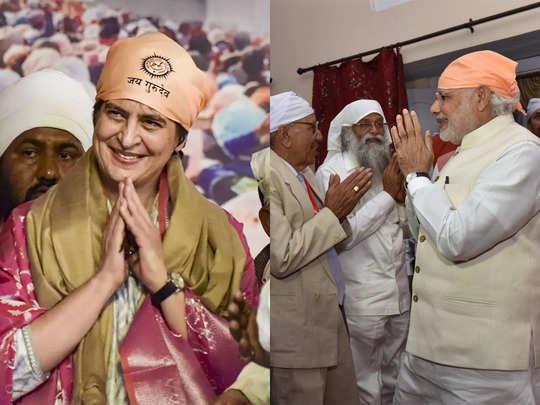 प्रियंका गांधी से लेकर नरेंद्र मोदी तक ले चुके हैं आशीर्वाद