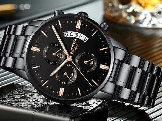 FastTrack से लेकर Sonata जैसी ब्रांडेड Watches आपकी स्टाइल में लगा देंगी चार चांद