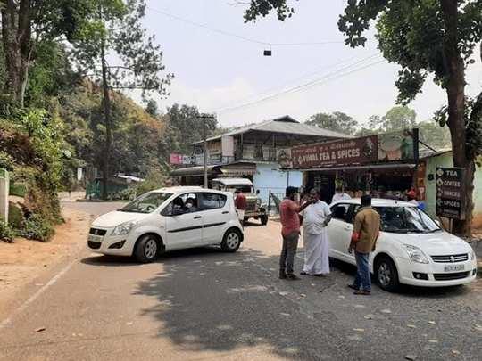 Kerala Karnataka Tamilnadu Entry