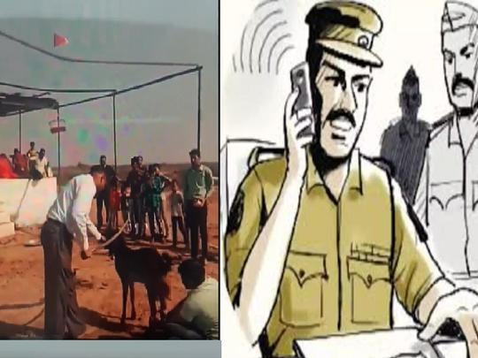 kota news : तलवार से बकरे की बलि देने वाले थाना प्रभारी पर गिरी गाज, वायरल वीडियो से खुला राज