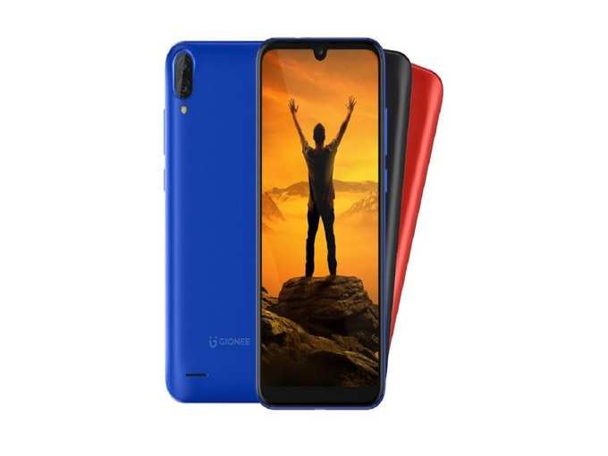 Gionee Max Pro Launch Date India Specs 1