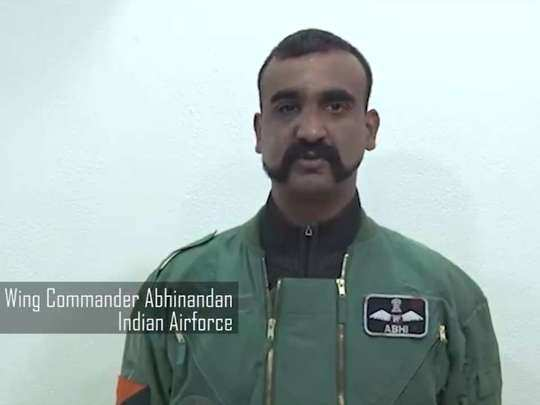 Abhinandan-Video-New