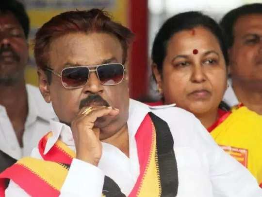 dmdk: விருப்ப மனு தாக்கல் செய்யக்கூட ஆளில்லை; என்ன செய்யப் போகிறது தேமுதிக?  - nobody interested to file nomination for assembly seat in dmdk due to  aiadmk | Samayam Tamil