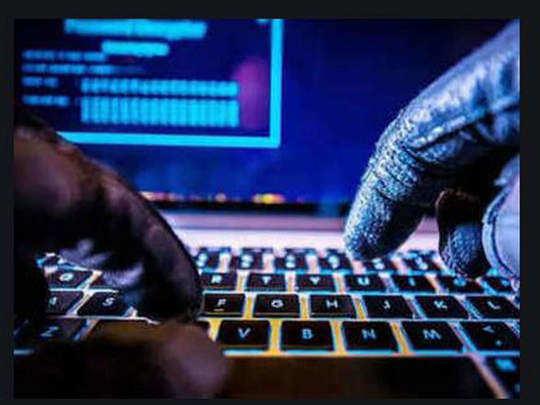 सरकार ने जारी किया अलर्ट, ऐसा मैसेज या ईमेल आने पर रहें सावधान, पैसा हो सकता है चोरी