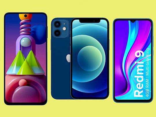 Samsung Galaxy, Oppo और Redmi के शानदार फोन हैवी डिस्काउंट पर खरीदें, 6,000 तक की बचत का मौका