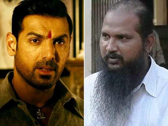 mumbai saga thumb