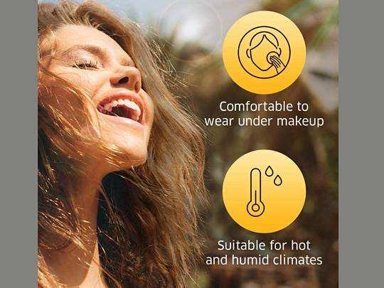 अपनी स्किन को सूर्य की हानिकारक किरणों से बचाने के लिए लगाएं ये Sunscreen
