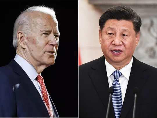 Biden Jinping 011221