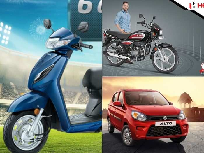 best selling cars to scooter to bike