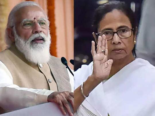 पंतप्रधान नरेंद्र मोदी आणि ममता बॅनर्जी