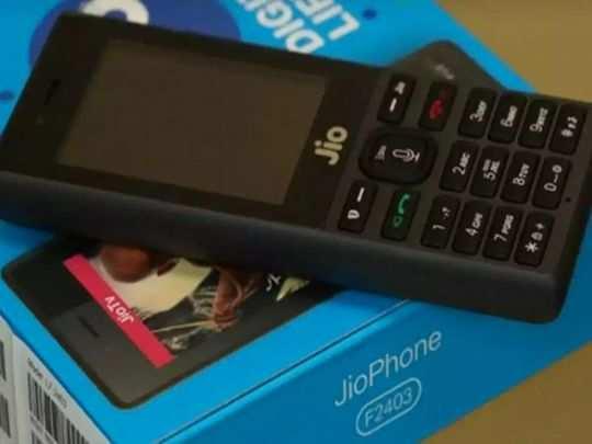 Jio Phone (4)