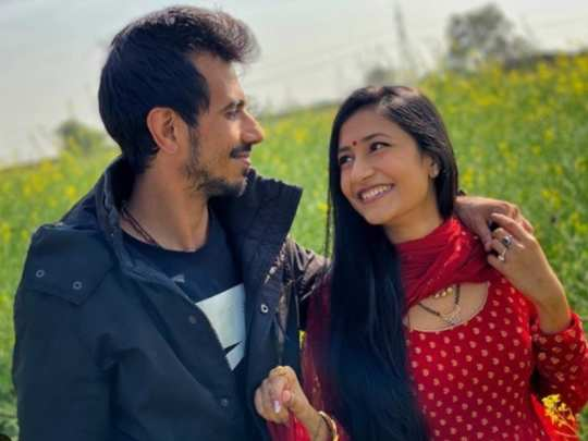 watch yuzvendra chahal and dhanashree verma enjoying in maldives share romantic pics