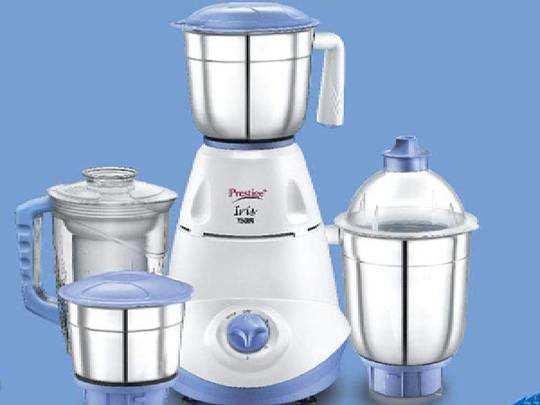 Mixer Grinder : घर लाएं नया और बेहतरीन Mixer Grinder, चुटकी में पिस जाएंगें बैटर से लेकर मसाले