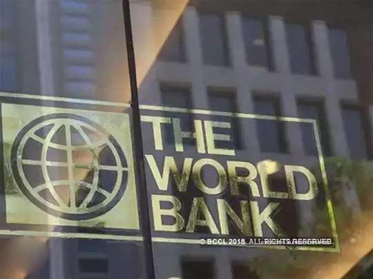 World Bank 01111