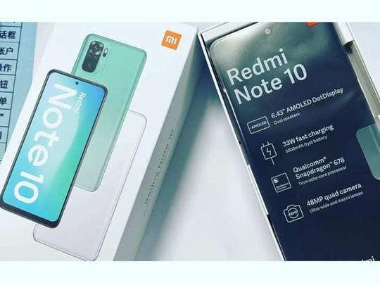 Redmo-note-10-retail