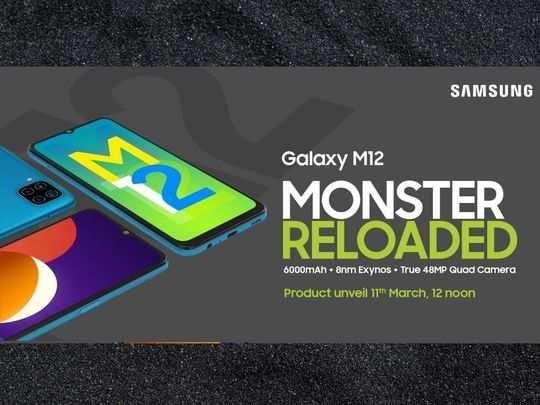 galaxy m12 launch