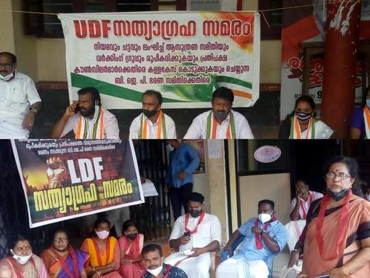 Administrative crisis in Pandalam Municipality