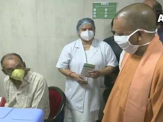 वैक्सीनेशन का जायजा लेने पहुंचे सीएम योगी आदित्यनाथ