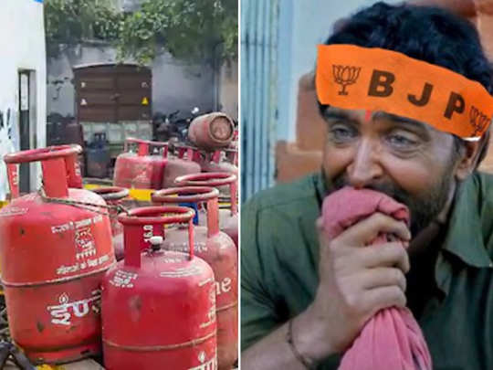 LPG Cylinder Price Increase By Rs 25