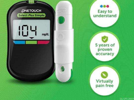 Blood Sugar Checking Machine : अब बिना झंझट के घर बैठे चेक करें अपना ब्लड ग्लूकोस लेवल